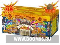 Батарея салюта Ассорти – салют  - Магазин фейерверков и салютов BOOM96.RU с бесплатной круглосуточной доставкой в Екатеринбурге!