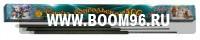 Свеча бенгальская 400мм (3 шт) - Магазин фейерверков и салютов BOOM96.RU с бесплатной круглосуточной доставкой в Екатеринбурге!