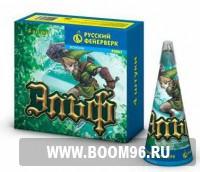 Фонтан Эльф - Магазин фейерверков и салютов BOOM96.RU с бесплатной круглосуточной доставкой в Екатеринбурге!