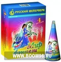 Фонтан Мир фэнтези - Магазин фейерверков и салютов BOOM96.RU с бесплатной круглосуточной доставкой в Екатеринбурге!