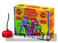 Шары «Цветной дым» - Магазин фейерверков и салютов BOOM96.RU с бесплатной круглосуточной доставкой в Екатеринбурге!