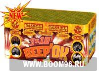 """Батарея салюта Веер""""ОК 3х10  - Магазин фейерверков и салютов BOOM96.RU с бесплатной круглосуточной доставкой в Екатеринбурге!"""