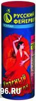 Фонтан Красный цветок - Магазин фейерверков и салютов BOOM96.RU с бесплатной круглосуточной доставкой в Екатеринбурге!