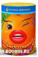 Батарея салюта Мандаринка (8 залпов) - Магазин фейерверков и салютов BOOM96.RU с бесплатной круглосуточной доставкой в Екатеринбурге!