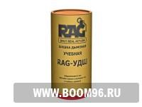 Шашка дымовая учебная RAG УДШ - Магазин фейерверков и салютов BOOM96.RU с бесплатной круглосуточной доставкой в Екатеринбурге!