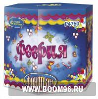 Фонтан Феерия - Магазин фейерверков и салютов BOOM96.RU с бесплатной круглосуточной доставкой в Екатеринбурге!