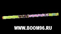 Римская свеча Неоновый свет (5 залпов) - Магазин фейерверков и салютов BOOM96.RU с бесплатной круглосуточной доставкой в Екатеринбурге!