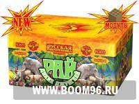 Батарея салюта Рай диких джунглей  - Магазин фейерверков и салютов BOOM96.RU с бесплатной круглосуточной доставкой в Екатеринбурге!