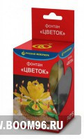 Фонтан Цветок - Магазин фейерверков и салютов BOOM96.RU с бесплатной круглосуточной доставкой в Екатеринбурге!