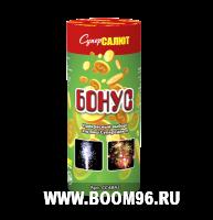 Фонтан Бонус - Магазин фейерверков и салютов BOOM96.RU с бесплатной круглосуточной доставкой в Екатеринбурге!