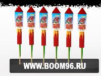 Ракета Русская ракета (1шт) - Магазин фейерверков и салютов BOOM96.RU с бесплатной круглосуточной доставкой в Екатеринбурге!
