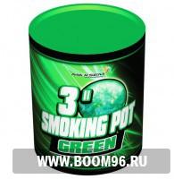 Цветной дым  SMOKING POT GREEN зеленый - Магазин фейерверков и салютов BOOM96.RU с бесплатной круглосуточной доставкой в Екатеринбурге!
