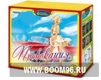Батарея салюта Провокация - Магазин фейерверков и салютов BOOM96.RU с бесплатной круглосуточной доставкой в Екатеринбурге!