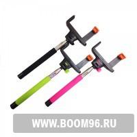 Монопод для сэлфи с bluetooth кнопкой (сэлфи палка) - Магазин фейерверков и салютов BOOM96.RU с бесплатной круглосуточной доставкой в Екатеринбурге!