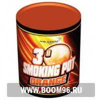 Цветной дым  SMOKING POT ORANGE оранжевый - Магазин фейерверков и салютов BOOM96.RU с бесплатной круглосуточной доставкой в Екатеринбурге!