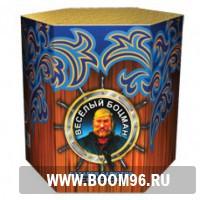 Батарея салюта Весёлый боцман - Магазин фейерверков и салютов BOOM96.RU с бесплатной круглосуточной доставкой в Екатеринбурге!