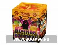 Батарея салюта Ночное рандеву - Магазин фейерверков и салютов BOOM96.RU с бесплатной круглосуточной доставкой в Екатеринбурге!