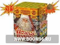 Батарея салюта Йоулупукки  - Магазин фейерверков и салютов BOOM96.RU с бесплатной круглосуточной доставкой в Екатеринбурге!