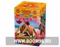 Батарея салюта Медовый месяц - Магазин фейерверков и салютов BOOM96.RU с бесплатной круглосуточной доставкой в Екатеринбурге!