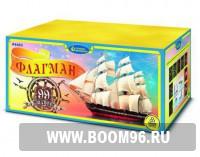 Батарея салюта Флагман  - Магазин фейерверков и салютов BOOM96.RU с бесплатной круглосуточной доставкой в Екатеринбурге!