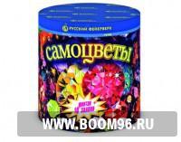 Батарея салюта с фонтаном Сияние - Магазин фейерверков и салютов BOOM96.RU с бесплатной круглосуточной доставкой в Екатеринбурге!