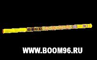 Римская свеча Калейдоскоп (8 залпов) - Магазин фейерверков и салютов BOOM96.RU с бесплатной круглосуточной доставкой в Екатеринбурге!