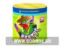Батарея салюта  Кактус - Магазин фейерверков и салютов BOOM96.RU с бесплатной круглосуточной доставкой в Екатеринбурге!