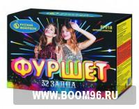 Батарея салюта Фуршет (32 залпов) - Магазин фейерверков и салютов BOOM96.RU с бесплатной круглосуточной доставкой в Екатеринбурге!