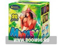Батарея салюта Малибу - Магазин фейерверков и салютов BOOM96.RU с бесплатной круглосуточной доставкой в Екатеринбурге!