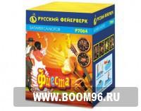 Батарея салюта Фиеста - Магазин фейерверков и салютов BOOM96.RU с бесплатной круглосуточной доставкой в Екатеринбурге!