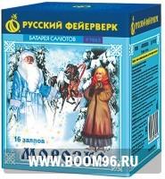 Батарея салюта Морозко  - Магазин фейерверков и салютов BOOM96.RU с бесплатной круглосуточной доставкой в Екатеринбурге!