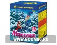 Батарея салютов Морозушко  (16 залпов) - Магазин фейерверков и салютов BOOM96.RU с бесплатной круглосуточной доставкой в Екатеринбурге!