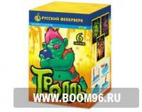 Батарея салюта Тролль - Магазин фейерверков и салютов BOOM96.RU с бесплатной круглосуточной доставкой в Екатеринбурге!