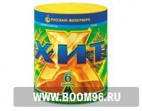 Батарея салюта Хит - Магазин фейерверков и салютов BOOM96.RU с бесплатной круглосуточной доставкой в Екатеринбурге!