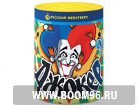 Батарея салюта Джокер - Магазин фейерверков и салютов BOOM96.RU с бесплатной круглосуточной доставкой в Екатеринбурге!