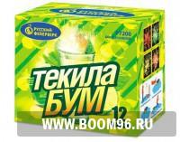 Батарея салюта Текила-бум  - Магазин фейерверков и салютов BOOM96.RU с бесплатной круглосуточной доставкой в Екатеринбурге!