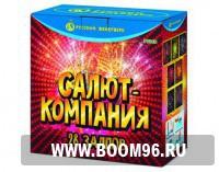 Батарея салюта Салют - компания  - Магазин фейерверков и салютов BOOM96.RU с бесплатной круглосуточной доставкой в Екатеринбурге!