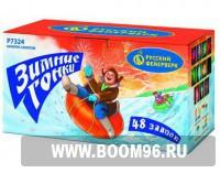 Батарея салюта Зимние гонки  - Магазин фейерверков и салютов BOOM96.RU с бесплатной круглосуточной доставкой в Екатеринбурге!