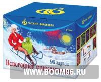 Батарея салюта Новогоднее приключение - Магазин фейерверков и салютов BOOM96.RU с бесплатной круглосуточной доставкой в Екатеринбурге!