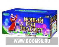 Батарея салюта Новый год шагает - Магазин фейерверков и салютов BOOM96.RU с бесплатной круглосуточной доставкой в Екатеринбурге!
