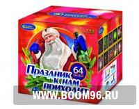 Батарея салюта  Праздник к нам приходит - Магазин фейерверков и салютов BOOM96.RU с бесплатной круглосуточной доставкой в Екатеринбурге!