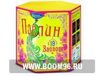 Батарея салюта Павлин - Магазин фейерверков и салютов BOOM96.RU с бесплатной круглосуточной доставкой в Екатеринбурге!
