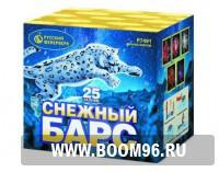 Батарея салюта  Снежный барс  - Магазин фейерверков и салютов BOOM96.RU с бесплатной круглосуточной доставкой в Екатеринбурге!