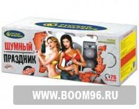 Батарея салюта Шумный праздник - Магазин фейерверков и салютов BOOM96.RU с бесплатной круглосуточной доставкой в Екатеринбурге!