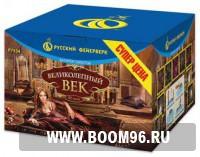 Батарея салюта Великолепный век - Магазин фейерверков и салютов BOOM96.RU с бесплатной круглосуточной доставкой в Екатеринбурге!