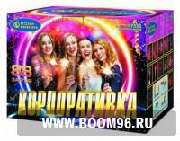 Батарея салюта  Корпоративка - Магазин фейерверков и салютов BOOM96.RU с бесплатной круглосуточной доставкой в Екатеринбурге!