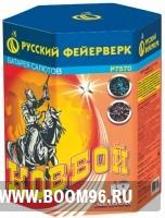 Батарея салюта Ковбой  - Магазин фейерверков и салютов BOOM96.RU с бесплатной круглосуточной доставкой в Екатеринбурге!