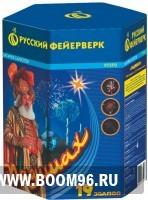 Батарея салюта Падишах   - Магазин фейерверков и салютов BOOM96.RU с бесплатной круглосуточной доставкой в Екатеринбурге!