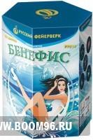 Батарея салюта Бенефис - Магазин фейерверков и салютов BOOM96.RU с бесплатной круглосуточной доставкой в Екатеринбурге!