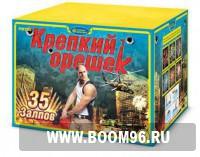 Батарея салюта Крепкий орешек  - Магазин фейерверков и салютов BOOM96.RU с бесплатной круглосуточной доставкой в Екатеринбурге!